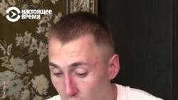 """""""Пока не записали видео, мучили каждый день"""": украинец о пытках ФСБ, которыми выбивали показания"""