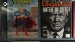 Кто вы, Дональд Трамп? В Нью-Йорке показывают предметы, связанные с президентом США