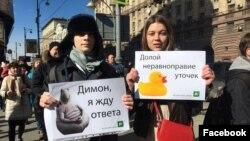 Акция 26 марта 2017 года в Москве