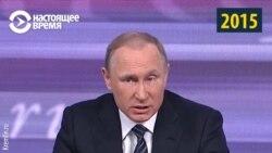 Путин на позитиве: о каких успехах России докладывал президент?