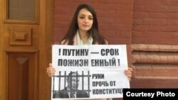 Вера Иноземцева