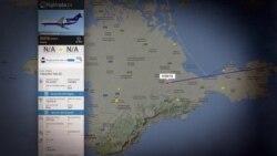 Что за самолеты-невидимки летают над аннексированным Крымом