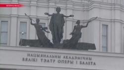 Почему власти Беларуси разрешили митинг в честь БНР