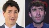 Афганский певец – двойник премьера Канады Трюдо