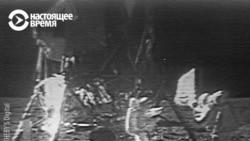 Механик из Лас-Вегаса 43 года хранил в машине видео высадки астронавтов на Луну