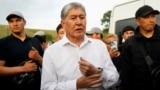 Азия: бывшего президента обвинили в убийстве
