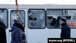 Зима в Симферополе, Крым