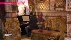Бесплатные обеды под музыку Моцарта
