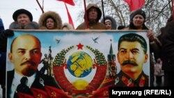 Участники митинга в Крыму хотят возвращения советской власти