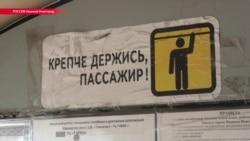 Фонтан технической жидкости в маршрутке. Какими бывают ДТП в России