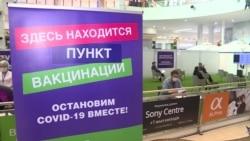 """Власти Казахстана нашли в стране """"индийский"""" штамм и требуют привиться"""