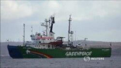 Россия должна будет выплатить компенсацию по делу Arctic Sunrise