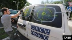 Демонстрация в Донецке против миссии ОБСЕ