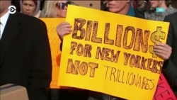 Америка: Мюллер против Манафорта, Нью-Йорк против Amazon
