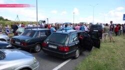 Протесты на границе: жители приграничных регионов Украины не могут въехать в Польшу