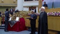 """В Иране задержали несколько человек по делу о крушении """"Боинга"""" МАУ"""