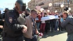 Задержания на первомайских акциях в Петербурге