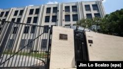 Здание одного из российских дипломатических представительств в Вашингтоне, освобожденное сотрудниками по требованию администрации США