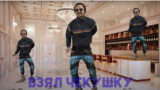 Roman Tumanov, russian singer, clip about Putin's palace