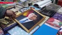 Азия: продажа портретов президента Кыргызстана как бизнес