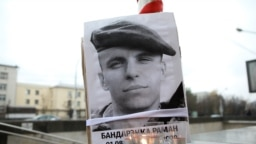 GRAB - Anatomy Of A Cover-Up? Why Belarus's Denials In Death Of Protester Don't Ring True