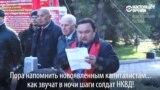 Коммунисты Кыргызстана хотят поставить в Бишкеке памятник Сталину