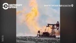 В Казахстане горит нефтяное месторождение Каламкас