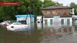 Как плыл Нижний Новгород накануне матча