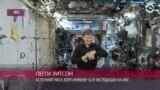 16 восходов и закатов в день: астронавт с МКС отвечает на вопросы НВ