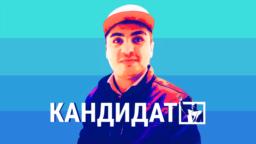 thumb_candidate