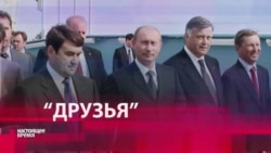 """Зыков: """"Путин давал указания, откуда и куда переводить деньги"""""""