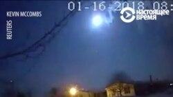 Падение яркого метеора в штате Мичиган попало на камеры