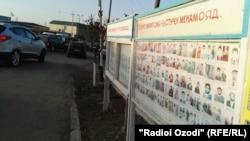 Доски с именами и фотографиями тех, кто уехал воевать в Сирию в Таджикистане