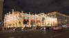 Деньги на свет: Москву к праздникам украсили 2 тыс. км гирлянд за полмиллиарда рублей
