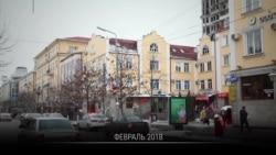 Громкие инициативы парламента Чечни