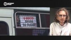Активист Михаил Светов – о том, где пройдет акция 3 августа