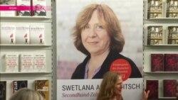 Белорусский прозаик Светлана Алексиевич получила Нобелевскую премию по литературе