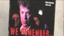 В Нью-Йорке почтили память Бориса Немцова