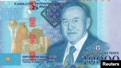 Банкнота номиналом 10 000 тенге (около $30) с изображением президента Казахстана Нурсултана Назарбаева