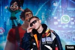 Российский хип-хоп-исполнитель Элджей (Алексей Узенюк)
