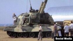 Artillery МСТА-С Russia