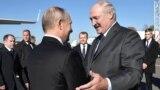 Главное: зачем Путин поехал в гости к Лукашенко