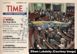 Статья о провозглашении независимости Украины в журнале Time