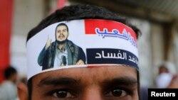 Один из повстанцев-хути, совершивших государственный переворот в Йемене, фото Reuters