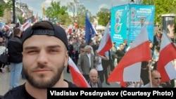 Владислав Поздняков в Польше в начале мая 2019 года