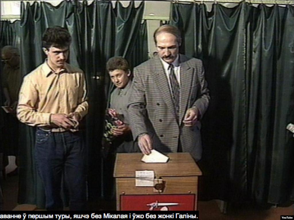 Лукашенко голосует на выборах 1994 года, радом с ним сыновья Виктор и Дмитрий.