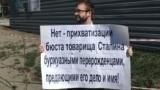В Новосибирске открыли бюст Сталину. Вот что думают об этом жители города