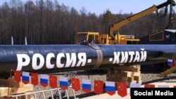 Russia China Oil Pipeline