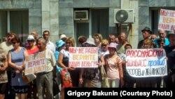 Шахтеры города Гуково в Ростовской области требуют выплаты долгов по зарплате, 21 июня 2016
