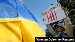 """Протесты против подписания """"формулы Штанмайера"""" в Киеве перед Верховной Радой"""